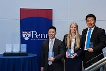 Student team IDENTIFIED, Y Prize Grand Prize Winners