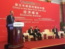 Geoff_Garrett_China Development Forum_3_2016_1